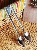 寶寶刮蘋果吃的勺子304不銹鋼嬰兒輔食挖泥工具水果刮泥勺神器