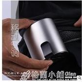 24h現貨 抖音熱搜腰間風扇F100行動迷你空調涼膚機USB風扇便攜式降溫掛腰小風扇 格蘭小舖