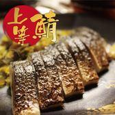【優惠組】挪威薄鹽鯖魚切片15片組(150公克/1片)