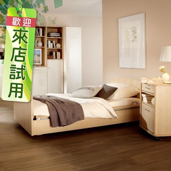 來而康 德國 WI-BO Sentida 5-LE 優活機能電動床 (附一般床墊不含側邊櫃子)