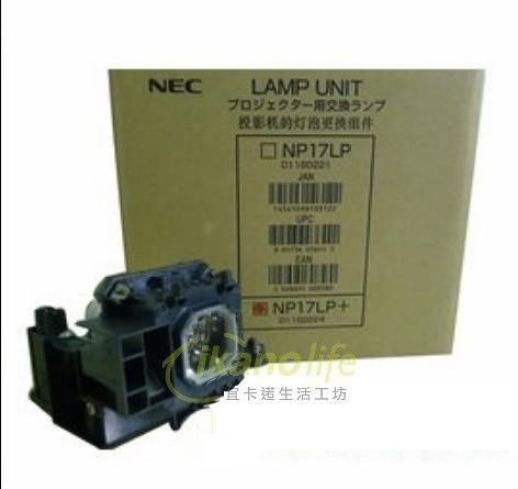 NEC-原廠原封包投影機燈泡NP17LP / 適用機型NP-P420X-R