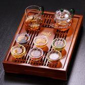 玻璃茶具套裝家用簡約功夫茶具透明泡茶器 LQ3107『夢幻家居』