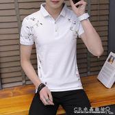 短袖t恤男潮流夏季男裝修身薄款襯衫領男士polo衫半袖上衣男水晶鞋坊