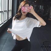 健身運動T恤女寬松透氣跑步短袖速干透氣瑜伽服罩衫【時尚大衣櫥】