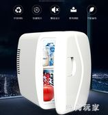 220V車后市車載迷你小冰箱冷藏冷凍小型家用學生宿舍制冷 st3451『美好時光』
