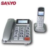 SANYO 三洋 DCT-8908 2.4G數位無線親子機 銀
