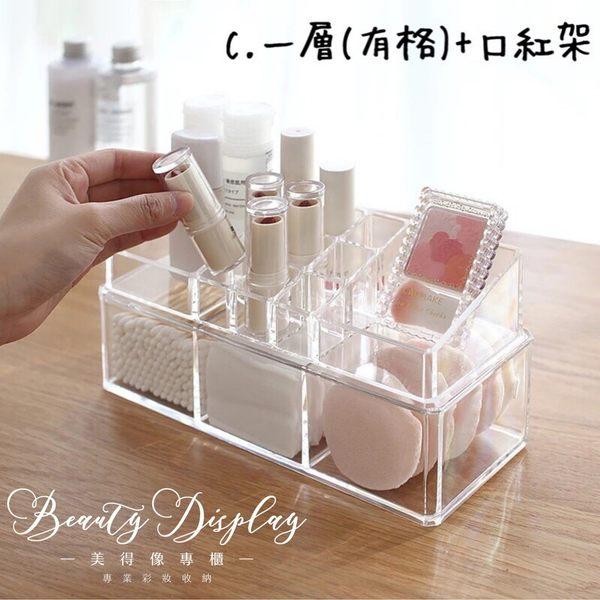 大三格系列??小物收納 化妝棉 透明壓克力 棉花棒盒 彩妝 棉花棒收納盒 口紅架CDEFG