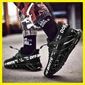 冬季跑鞋刀鋒戰士男鞋韓版休閒棉鞋運動鞋男潮鞋INS超火的鞋子男