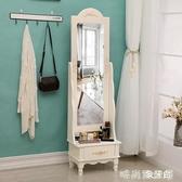簡約實木穿衣鏡全身鏡落地鏡家用客廳臥室試衣鏡移動收納化妝鏡子MBS「時尚彩紅屋」