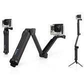 ◎相機專家◎ 全館免運 GoPro HERO9 8 3-Way 三向多功能手持桿 HERO AFAEM-001 總代理公司貨
