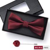 英倫韓版領結男結婚婚禮新伴郎正裝西裝禮服黑色紅色領結 桃園百貨