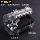 耳機盒防水抗壓配件盒