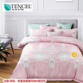 ✰吸濕排汗法式柔滑天絲✰ 雙人加大6尺薄床包兩用被(加高35CM) MIT台灣製作《夢時光》