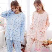 排釦式棉柔長袖成套睡衣 調皮小貓與熊貓9132-1(粉、藍)-Pink Lady