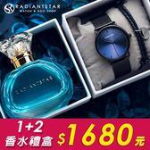 香水手錶1+2禮盒-刻畫我倆的日夜無間海洋香水手錶手鍊禮盒【WPK0418-P01V110】 璀璨之星☆