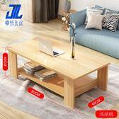 茶几簡約現代客廳邊幾傢俱儲物簡易茶几雙層木質小茶几小戶型桌子月光節88折