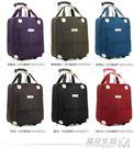 20寸行李包手提旅行包拉桿包女輕便拉包可愛韓版牛津拉桿包旅行袋  igo 遇見生活