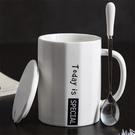 馬克杯 水杯ins 馬克杯男生款杯子家用辦公室簡約陶瓷杯帶蓋勺禮物 快速出貨