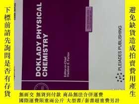 二手書博民逛書店DOKLADY罕見PHYSICAL CHEMISTRY (Journal)08 2017 物理化學學術期刊Y1