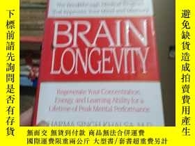 二手書博民逛書店Brain罕見Longevity: the Breakthrough Medical Program That I