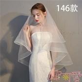 森系新娘頭紗 女雙層婚禮婚紗頭飾 結婚短款頭紗【聚可愛】