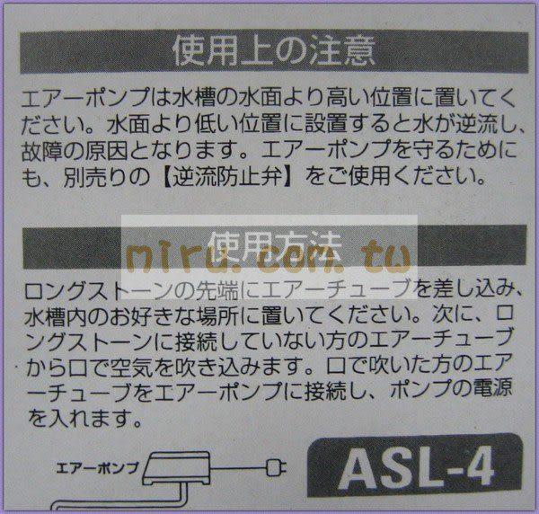 【西高地水族坊】水族先生Mr.Aqua 金鋼砂氣泡石15cm