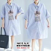 *MoDa.Q中大尺碼*【V18111】休閒刺繡貓條紋造型長版洋裝上衣