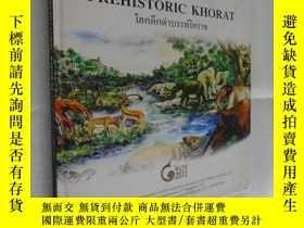 二手書博民逛書店Prehistoric罕見Khorat 英語 泰語 精裝原版 含