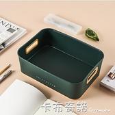 桌面化妝品收納盒大容量衛生間盒子客廳茶幾廚房餐桌零食籃雜物筐 卡布奇诺