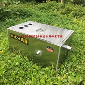 油水分離器商用廚房油水分離器過濾器環保檢查專用不銹鋼隔油池酒店可地埋JD 夏季新品
