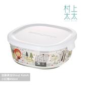 【加藤真治Shinzi Katoh】日本iwaki  小紅帽耐熱玻璃保鮮盒450ml 可微波 耐熱烤盤