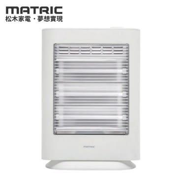 日本松木 MATRIC 保濕美膚紅外線電暖器 MG-CH0905Q ☆6期0利率↘☆
