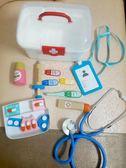 仿真小醫生玩具套裝工具醫療箱打針護士男孩