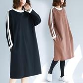 條紋磨毛洋裝連身裙 冬裝胖mm百搭大尺碼女裙長袖貼布中長打底裙