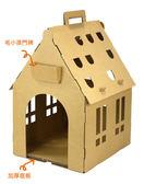 ~貓星人最愛的 貓抓板~Box Meow 瓦楞貓抓板.DIY 歡樂屋HAPPY HOUSE