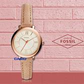 FOSSIL 手錶專賣店   ES3802 氣質石英女錶 皮革錶帶 米白色波紋錶面 防水