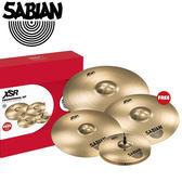小叮噹的店 SABIAN  SAOP-XSR5005GB XSR  套鈸 銅鈸 加送18吋CRASH