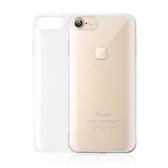 [富廉網] JTL iPhone 7 (5.5吋) 超防刮全包覆式保護殼(透明/黑)