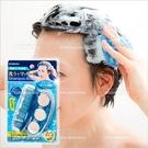綠鐘(正品公司貨)三指按摩洗頭刷-藍(單入)GT-500[58160]