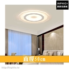 INPHIC-燈具臥室北歐幾何客廳房間LED吸頂燈現代簡約led燈書房超薄-直徑50cm_heas