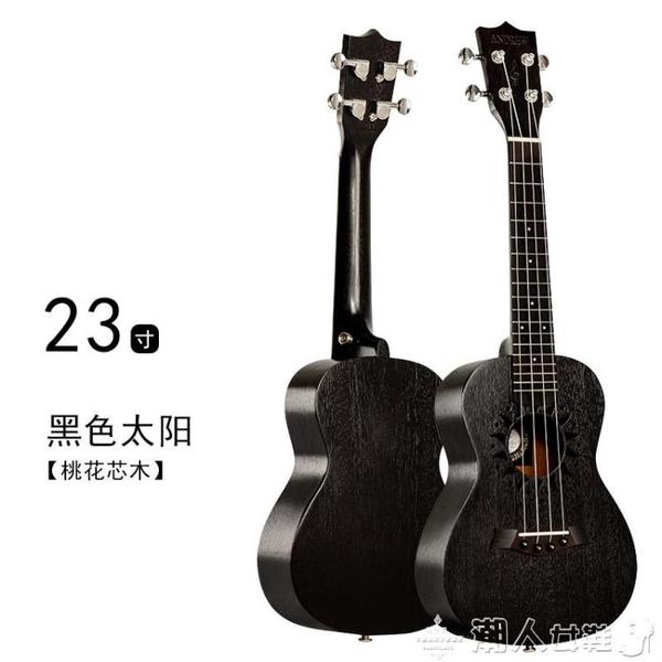 尤克里里23初學者21寸烏克麗麗26入門黑色學生男女小吉他LX聖誕交換禮物