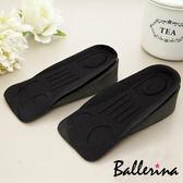 Ballerina-舒適輕量型半截內增高墊(1對入)