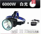 頭燈LED頭燈強光充電感應礦燈釣魚燈頭戴式防水超亮手電筒多功能夜釣 愛麗絲精品