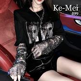 克妹Ke-Mei【ZT65304】暗黑BF重工鑲鑽併接袖字母圖印T恤上衣