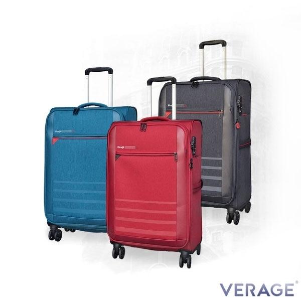 Verage 維麗杰 25吋專利強化結構超輕量靜音設計師款可擴充行李箱 簡約商務系列 原廠公司貨