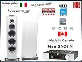 盛昱音響 #加拿大 Simaudio MOON Neo 340i 綜合擴大機+義大利 Sonus Faber Venere S 簽名版喇叭 #現貨