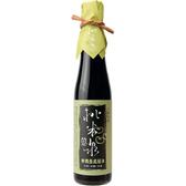 【桃米泉】有機壺底蔭油3入(410ml/瓶)
