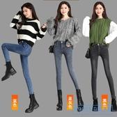 緊身牛仔褲 加絨牛仔褲女秋冬季2020新款外穿緊身小腳高腰加厚女褲子
