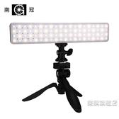 攝影燈LED補光燈棒手持拍照攝影燈人像車內外拍婚慶新聞攝像燈T80Cwy