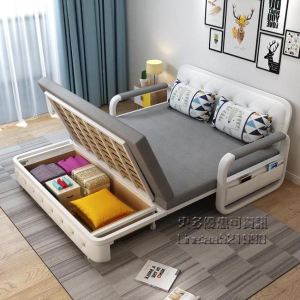 沙發床 兩用可摺疊沙發床客廳多功能雙人1.5米小戶型布藝實木儲物經濟型 小艾時尚NMS